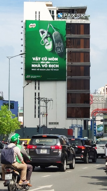Nguyễn Trần ADS